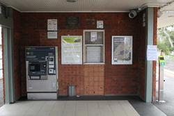 Booking office locked up, replaced by a ticket machine