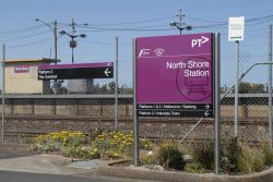 PTV signage at the entrance to the station car park